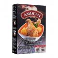 Amocan咖哩醬