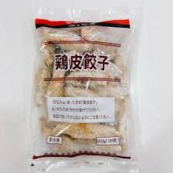 日本雞皮餃子