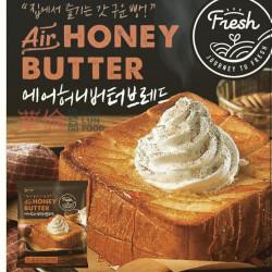 韓國蜂蜜牛油多士