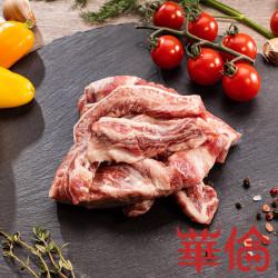 西班牙伊比利亞豬肋條