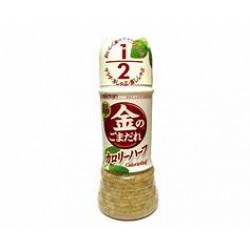 金字胡麻醬(1/2卡路里)