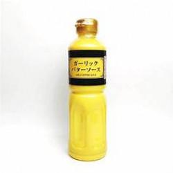 KENKO蒜蓉牛油醬