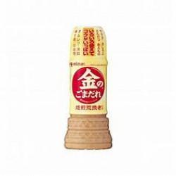 金字胡麻醬