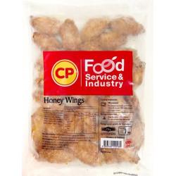 CP蜜糖香烤雞中翼